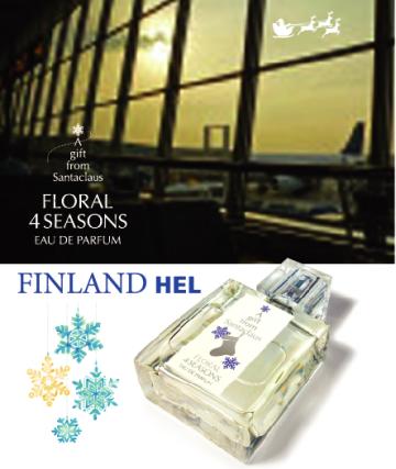 ヘルシンキ空港 HEL