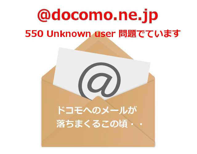 @docomo.ne.jp