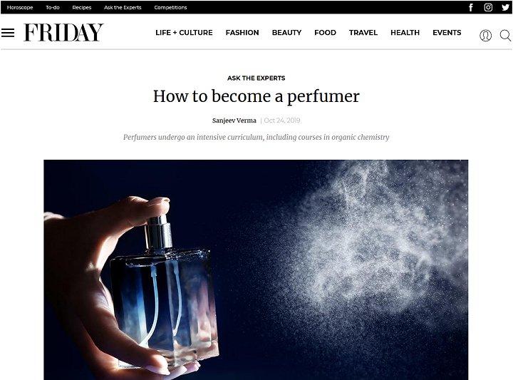 香水軸レビュー