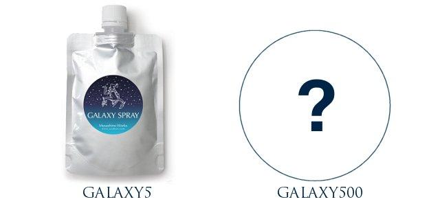 GALAXY500