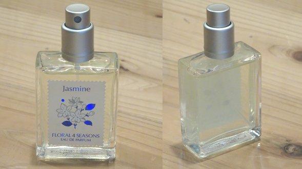 ジャスミン香水25mL