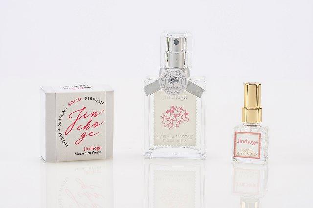 沈丁花(ジンチョウゲ)香水キャンペーン